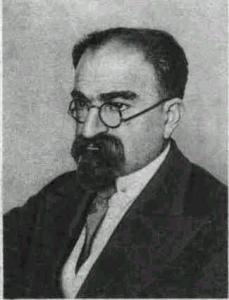 Фотография автора И.С. Бериташвили.